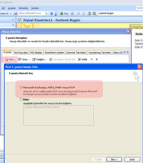 Настройка Outlook 2010 по протоколу IMAP  Gmail  SETTINGSSU